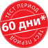 Парна станция TEFAL GV9610E0 Pro Express Ultimate+