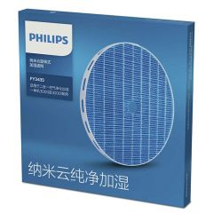 Филтър PHILIPS FY3435/30