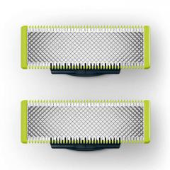 Сменяемо ножче OneBlade PHILIPS QP220/50