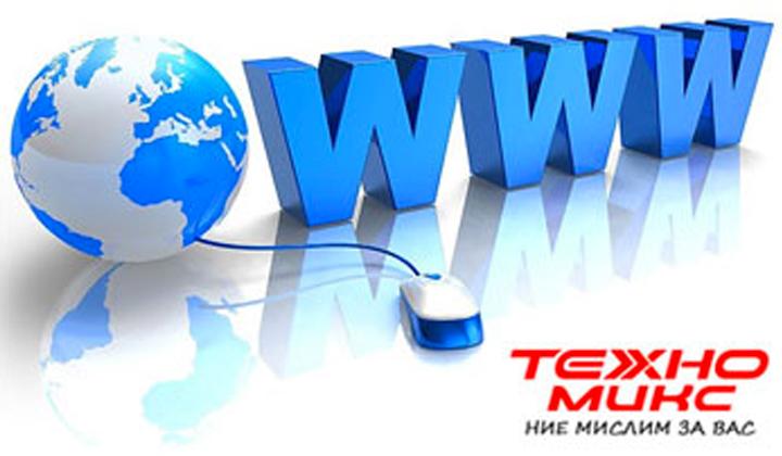 Техномикс БГ Онлайн