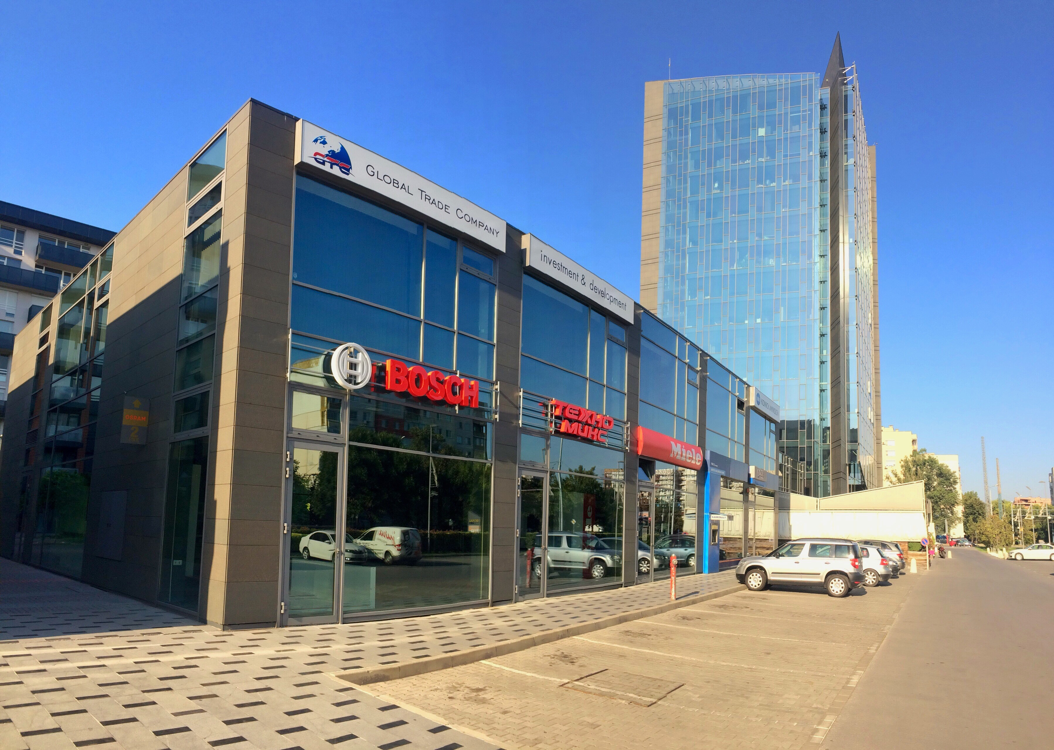 Техномикс БГ | Пловдив бул. Дунав 5